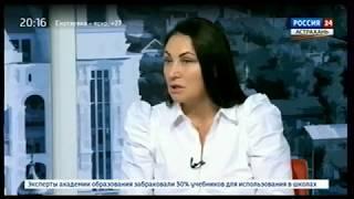 """""""Интервью"""" """"Всемирный день охраны труда"""""""