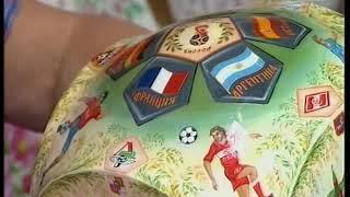 Ларцы к ЧМ по футболу 2018