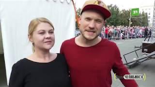 Это Челябинск. День города - 2018 (1)