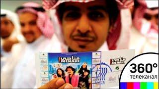 Первый за 40 лет кинотеатр открыли в Саудовской Аравии - СМИ2