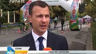 В Сочи стартовала многодневная велогонка «Гран-при Сочи». Новости Эфкате