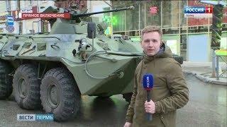 В Перми прошла первая репетиция парада Победы