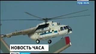 Вертолёт Ми 8 с реанимационным модулем начал полёты в Киренске