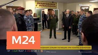 """""""Москва сегодня"""": развитие системы безопасности Москвы - Москва 24"""