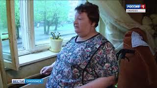 Смоленская экспертиза отказала безногому инвалиду в получении подгузников