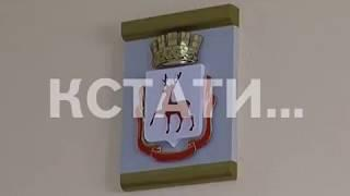 Маршруты общественного транспорта в Нижнем Новгороде будут формироваться при участии общественности