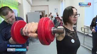 """В Архангельске выбрали """"Поморскую маму"""""""