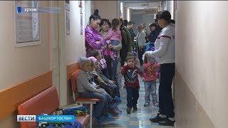 Медучреждения Башкирии получат почти 300 млн рублей из федерального бюджета