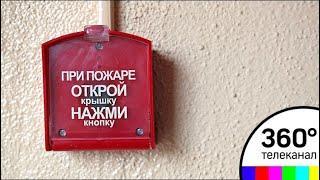 Торговые центры по всей стране проверят после пожара в Кемерове