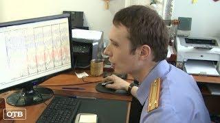 Свердловские следователи-криминалисты рассказали о методах вычисления преступников