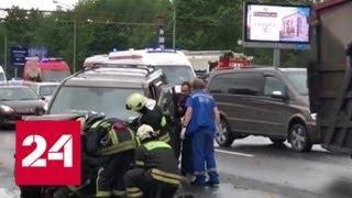 У Поклонной горы произошло массовое ДТП - Россия 24