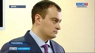 Экс-глава Бердского отдела Следственного комитета пытается обжаловать свое увольнение в суде