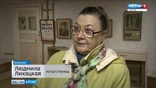 в Барнауле прошла уникальная выставка картин и рисунков художника Михаила Иванова