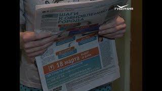 """""""Комфортная городская среда"""": в Советском районе Самары стартовало адресное информирование жителей"""