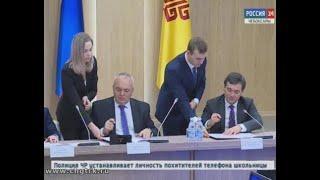 Чувашия и Беларусь подписали протокол  по расширению связей