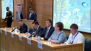 В Великом Новгороде прошла инвестиционная энергетическая конференция