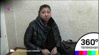 В Кирове промышляла фальшивый экстрасенс