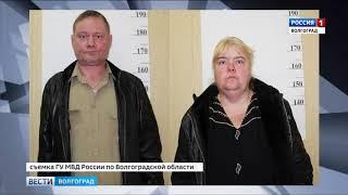 В Волжском задержаны курьеры телефонных мошенников