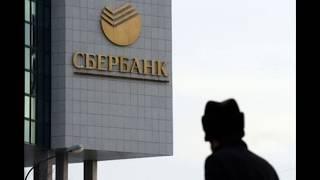 Автор доклада о бесполезности «Газпрома» потерял работу