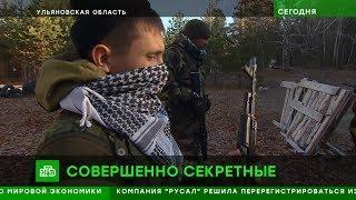 Новости Сегодня на НТВ Утренний Выпуск 05.11.2018