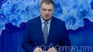 Вести Тыва 23 01 2018