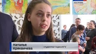 """В Костроме прошёл фестиваль-концерт для детей с синдромом Дауна - """"Взлёт с погружением"""""""