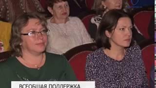 Белгородцы собрали 2,5 млн рублей в ходе городской благотворительной акции «Белый цветок»