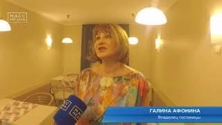 В Петропавловске открыли новый отель   Новости сегодня   Происшествия   Масс Медиа