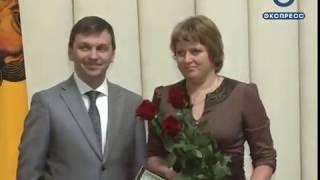 В Пензе наградили лучших работников сельского хозяйства