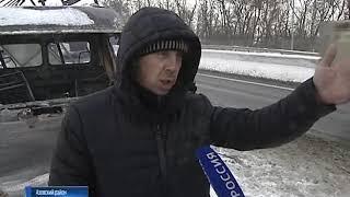 """Прямое включение с заснеженной трассы М-4 """"Дон"""" 13 ноября 2018"""