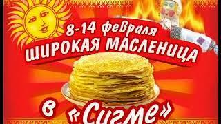 Новости 2010 02 11