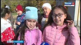 Вести Калмыкия. Вечерний выпуск от 02.11.2018