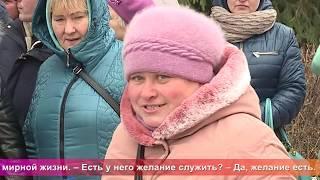 Од пинге. День призывника на сборном пункте в г. Рузаевка