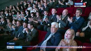 В Пензе отметили 100-летие государственной системы дополнительного образования