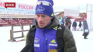Максим Вылегжанин - Чемпионат России по лыжным гонкам 2018 года