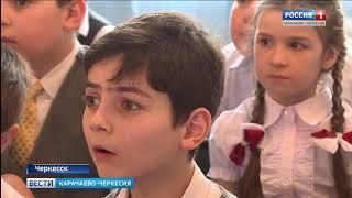 В библиотеке имени Сергея Никулина стартовала неделя детской книги