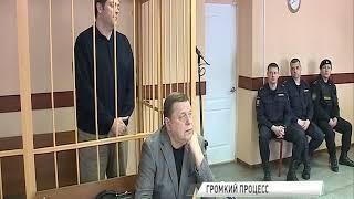 Экс-мэр Переславля Денис Кошурников предстал перед судом