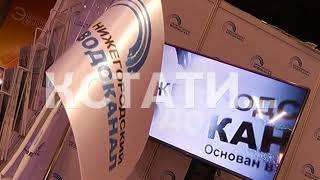 """20-й юбилейный форум """"Великие реки"""" открылся на Нижегородской ярмарке"""