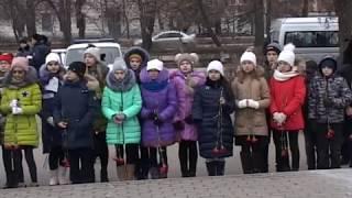 В Каменске-Шахтинском почтили память пионеров, которых расстреляли фашисты