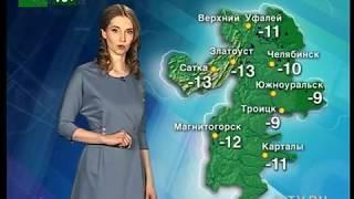 Прогноз погоды от Елены Екимовой на 8,9,10 марта