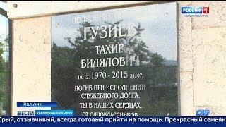 В 17-й школе столицы республики установили мемориальную доску полковнику полиции Тахиру Гузиеву
