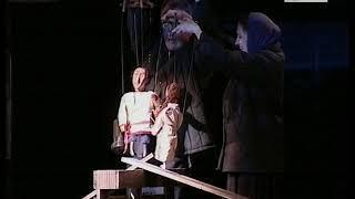 Победа театра кукол
