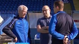 Валерий Непомнящий покинул пост главного тренера калининградской «Балтики»