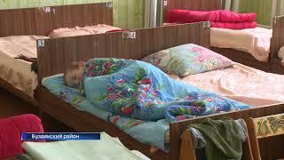 Жители одного из сёл Башкирии задыхаются от едкого дыма и боятся выходить на улицу