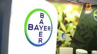 """В ассортименте фирмы """"Bayer"""" боле 60 видов сельскохозяйственной продукции"""