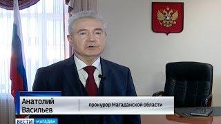 Новая программа - «Закон и порядок» в ГТРК «Магадан»