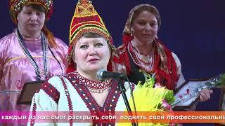 Од пинге. День мордовских языков в Саранске