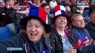 Чемпионат мира по футболу: болеем за Россию!