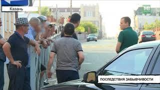 Беспилотная Лада: курьёзная авария на улице Нариманова - ТНВ