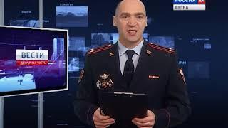 Вести. Дежурная часть (08.12.2018) (ГТРК Вятка)